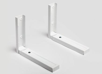 Tenderfil productos soportes soporte microondas - Soportes para microondas ...